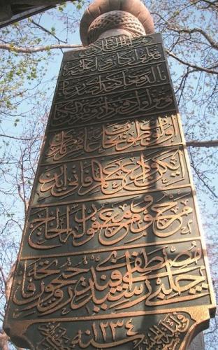 Osmanlıca tartışmasının gerekçesi, yeni kuşakların dedelerinin mezar taşlarını okuyamaması. Ancak, mezar taşlarını okumak uzmanlık gerektiriyor. Osmanlı mezar taşları başlı başına bir kültür. Bir sanat eseri gibi olan Osmanlı mezar taşlarının başlıklarından, desenlerine kadar birçok işaret, orada yatanlar hakkında bilgi veriyor. Mezar taşının başlığı varsa bu, bir erkeğe, çiçekle süslü ise kadınlara ait olduğunu gösteriyor. Başlıklar sarıklı, kavuklu, başlıklı ve fesli olarak temel olarak dörde ayrılıyor. Tarikatlerin de işaretleri var. Cellatlara ait mezarlarda beddua edilmesin diye yazı yok. Dini ve edebi ifadelerin yazıldığı mezar taşlarında, celî sülüs, celî talik, kûfi denilen yazı çeşitleri kullanılmış. İşte Nidayi Sevim'in açıklamaları ile Osmanlı mezar taşlarının anlamları...