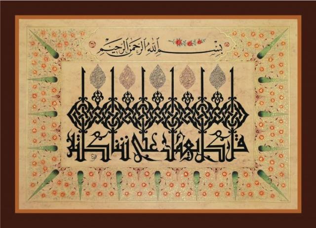"""Etkisi kendi coğrafyasını aşıp 20. yüzyıldaki tüm İslami hareketleri etkileyen Mevdudi'nin kendisine yöneltilen soruları cevapladığı """"Resâil ve Mesâil"""" adlı eseri, Müslüman toplumların dini problemlerini, siyasi çıkmazlarını, baş etmek zorunda kaldıkları itikadi ve ameli sorunları anlamak açısından oldukça sağlam bir kaynaktır."""