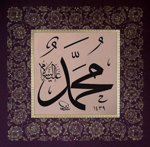 Beyan Yayınları'nın yıllar önce neşretmiş olduğu bir kitap Peygamberimiz'in Ramazan Günlüğü... Ali Çelik'in bu kitabında yer verilen hadislerden kısa bir derleme yaparak Resulullah'ın Ramazan'daki sünnetlerine dikkat çekmek istedik.