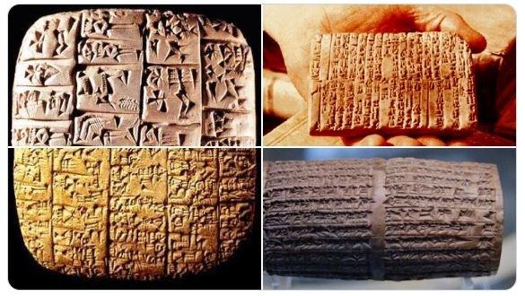 M.Ö. 2500'lü yıllardan kalma Ebla Tabletleri, dinler tarihi açısından çok önemli bilgileri günümüze kadar taşımaktadır.