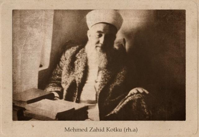 """""""Görünmeyen Üniversite"""", Prof. Dr. Ersin Nazif Gürdoğan'ın Mehmed Zahid Kotku hazretlerini ve Dergâh kültürünü anlattığı eseridir. Öyle ki; """"Görünmeyen Üniversite"""" denince İskenderpaşa, İskenderpaşa denince """"Görünmeyen Üniversite"""" akla gelir."""