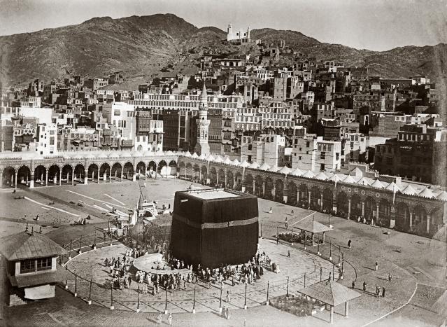 Hazırlayan: Elif Arpacı    Kaynak: https://www.middleeasteye.net/news/coronavirus-saudi-arabia-muslims-hajj-cancel-pilgrim (erişim: 03/04/2020)