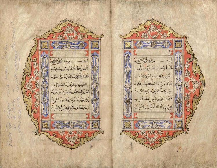 İlk nazil olan ayetler Alak suresinin ilk beş ayetidir.