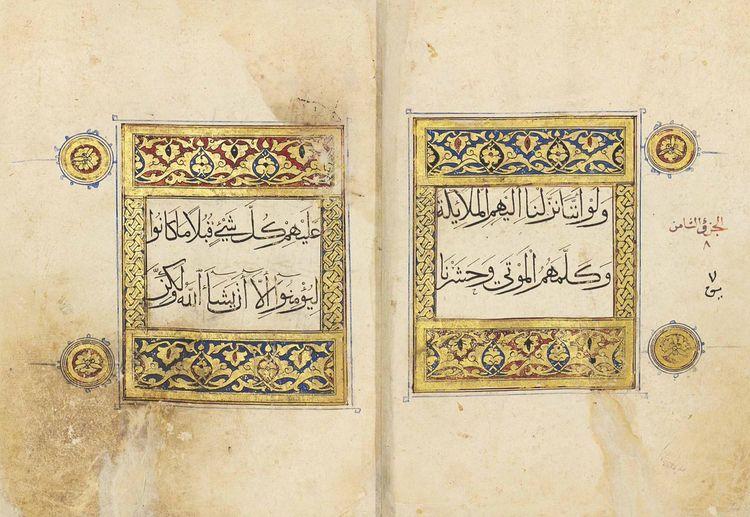 Kur'an-ı Kerim 610 yılında Ramazan ayının 27. gecesinde inmeye başladı.