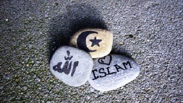 Ortadoğu'yu Kuran İdeolojiler: İslamcılık
