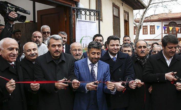 Adıyamanlılar Vakfı'nın Ankara Şubesi açıldı