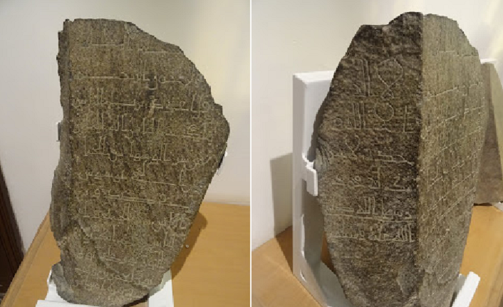 Sahâbe-i Kirâm'dan Umeyr bin Vehb'e (ra) ait mezar taşı kitâbesi