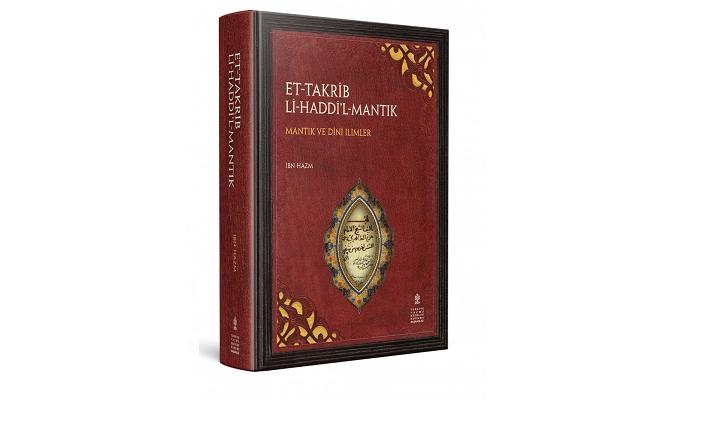 Türkiye Yazma Eserler Kurumu'ndan yeni kitap