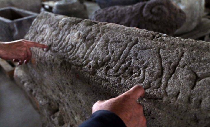 Erzurum'da bulunan mezarın 2. Alaaddin Keykubat'a ait olduğu belirtiliyor
