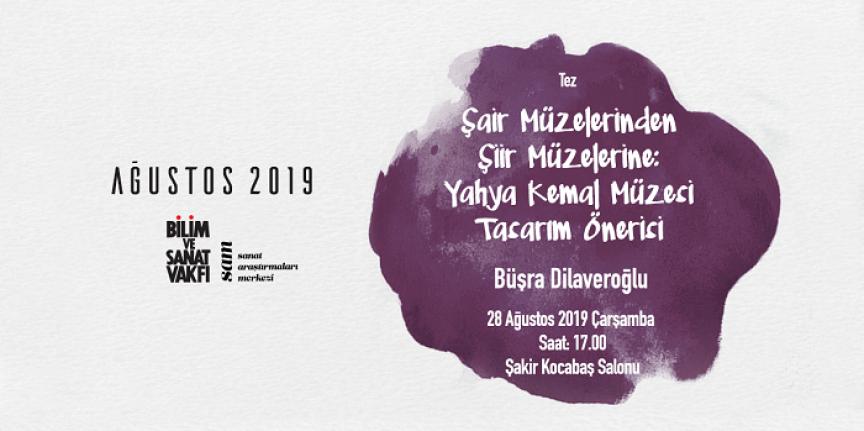 """""""Şair Müzelerinden Şiir Müzelerine: Yahya Kemal Müzesi Tasarım Önerisi"""""""