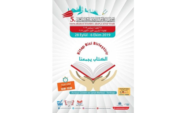 Uluslararası Arapça Kitap Fuarı