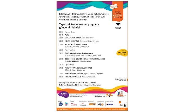 Zeynep Cemali Edebiyat Günü Konferansı