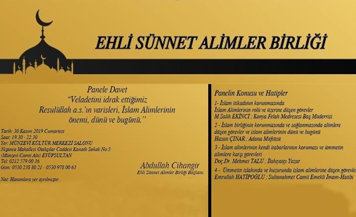 Resulüllah a.s.'ın Varisleri, İslam Alimlerinin Önemi, Dünü ve Bugünü Paneli