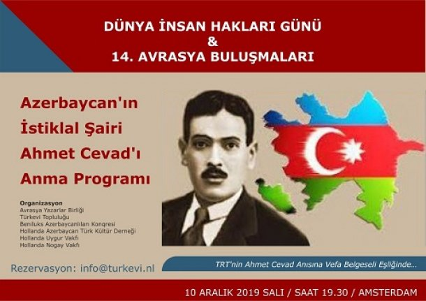"""Azerbaycan'ın istiklal şairi Ahmet Cevad""""ı anma programı"""