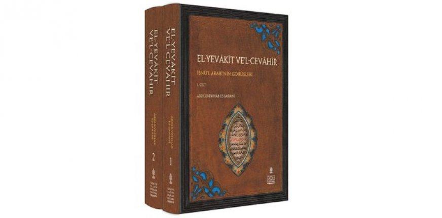 Yeni kitap: el-Yevâkît ve'l-Cevâhir