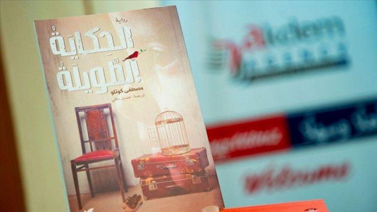 Mustafa Kutlu'nun 4 eseri Arapça'ya çevrildi