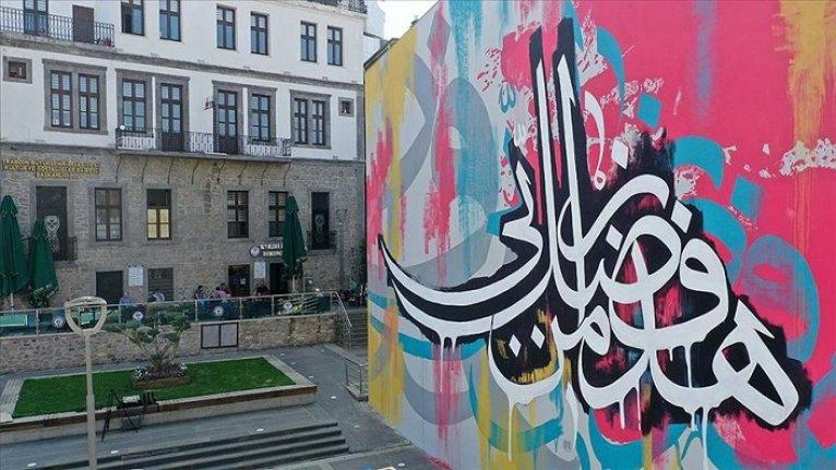 Hattat Hasan Çelebi'nin eseri Trabzon'da grafitiyle yorumlandı