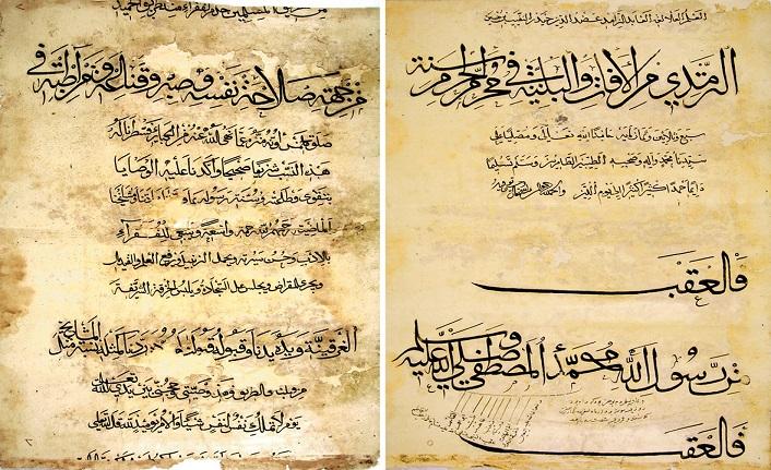 Vefâiyye tarikatının kurucusu; Ebü'l-Vefâ el Bağdâdî