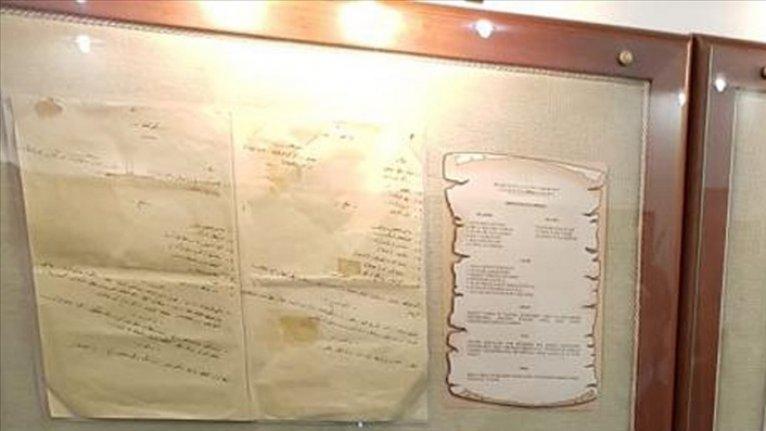 Fas, Türkiye'den temin edilen 3 binden fazla tarihi belgeyle arşivini zenginleştirdi