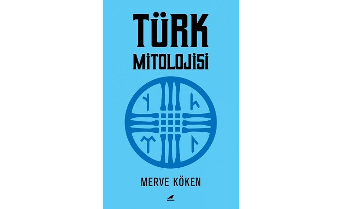 Türk mitolojisi için kılavuz kitap: Türk Mitolojisi