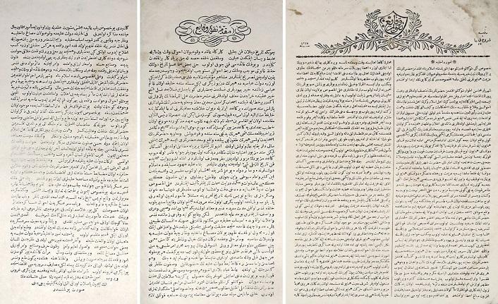 Türkçe olarak yayımlanan ilk gazete: Vakayi-i Mısriyye