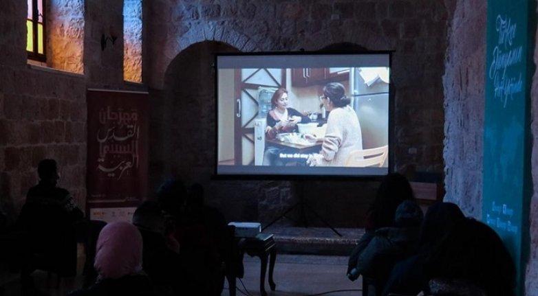 Filistinliler Kudüs Arap Film Festivali için Türk Kültür Merkezi'nde buluşuyor