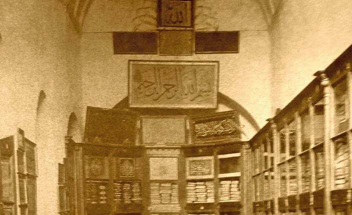 Medine Arif Hikmet Bey Kütüphanesi