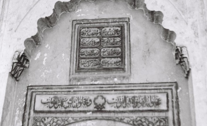 Arnavudiye/Defterdar Arnavut Hasan Ağa Camii'nin inşâ kitâbesi ve çevirisi