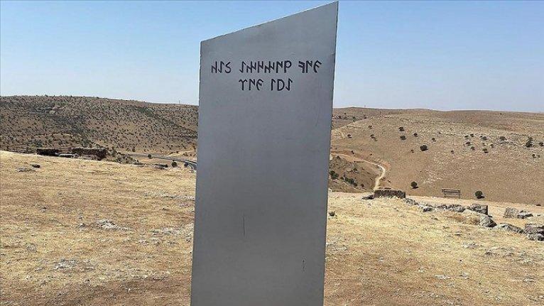Gizemli monolit Göbeklitepe'den sonra Diyarbakır'da da ortaya çıktı