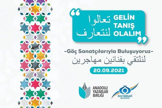 """Anadolu Yazarlar Birliği'nden anlamlı buluşma: """"Gelin tanış olalım"""""""