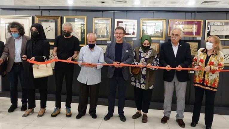 Eyüpsultan Belediyesi 6. Miras sergisi açıldı