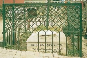 Ahmet Süreyya Emin Efendinin yaptırdığı kuyu