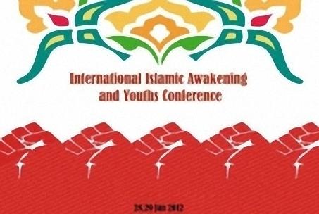 Her yerden bütün gençler Tahran'da toplandık!