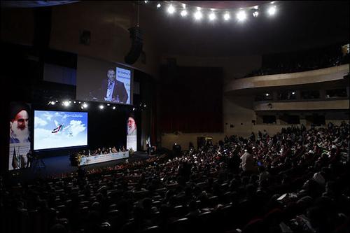 Müslümanca Uyanış Konferansında ne oldu?