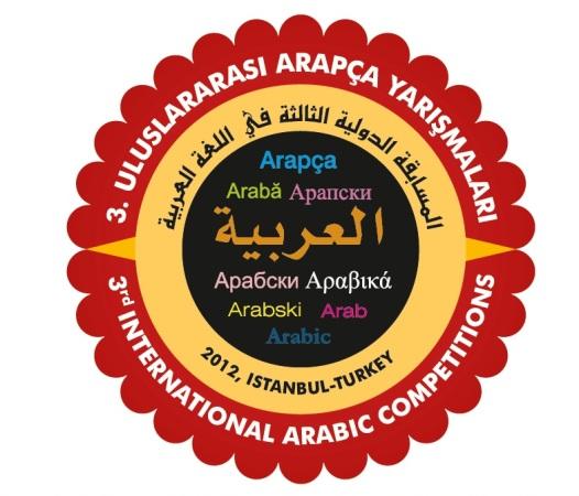 Arapça yarışmaları heyecanı başlıyor!
