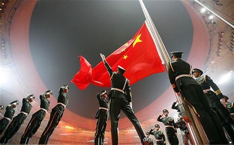 Çin dış politikası okuma grubu