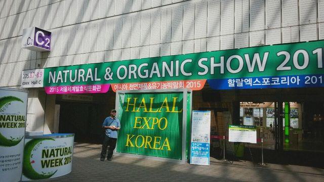 Kore'de ilk kez Helal Expo Fuarı düzenlendi