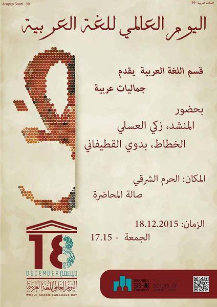 Dünya Arapça Günü'ne özel program