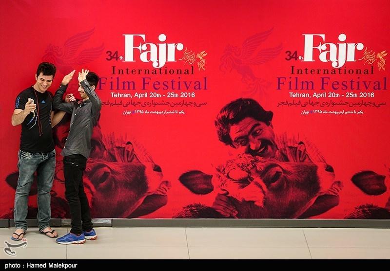 Fecr Film Festivali 34. Yılında (video)