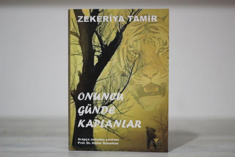 Çağdaş Arap Edebiyatının Alaylı Öykücüsü