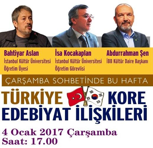 Türkiye-Kore Edebiyat İlişkileri