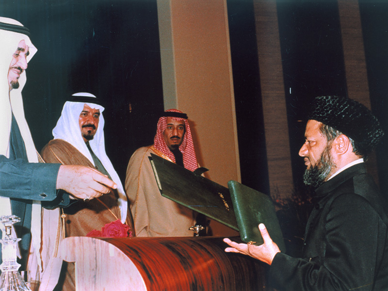 Muhammed Mustafa el-A'zami vefat etti