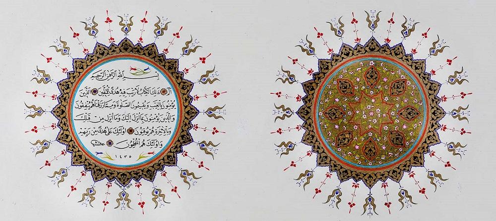 Gelenekle modernizm arasında İslam estetiği