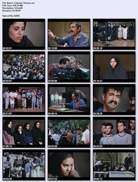 Salaam Cinema, Muhsin Makhmalbaf
