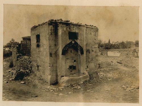 Koruk Çeşme, Encümen Arşivi - Fatih Güldal kolleksiyonu