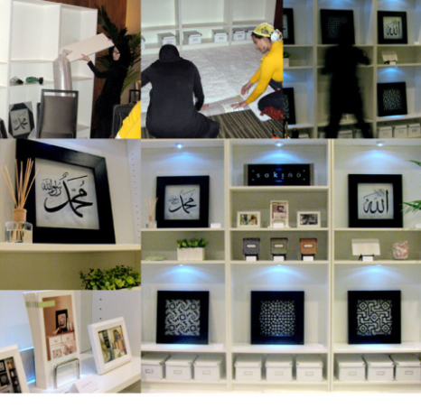 Sakina Design