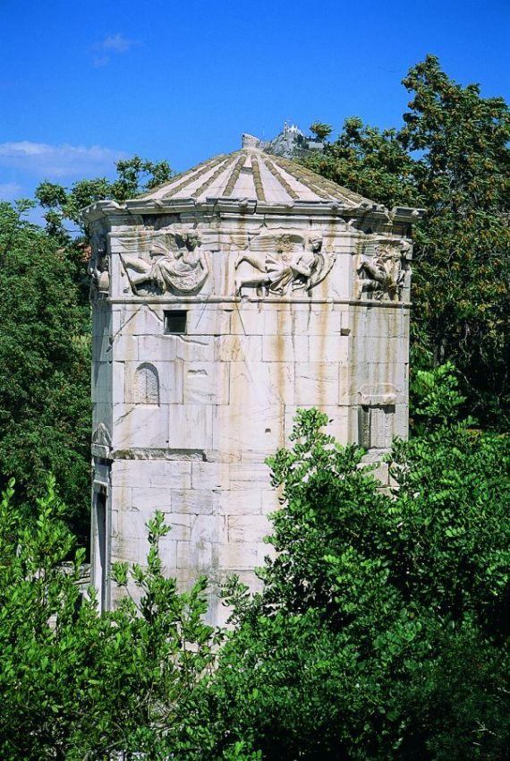 Rüzgar Kulesi -Atina