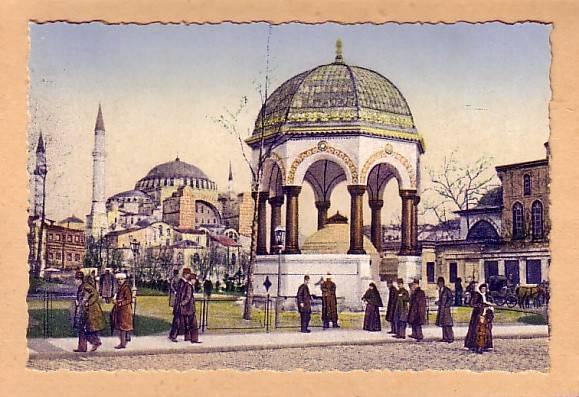 Kartpostal, Ayasofya ve çeşme