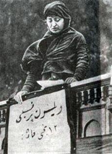 Halide Edip Sultan Ahmet Mitingi 1919