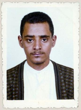 Adnan Ferhan Abdüllatif